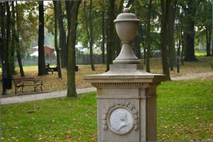 Municipal Park